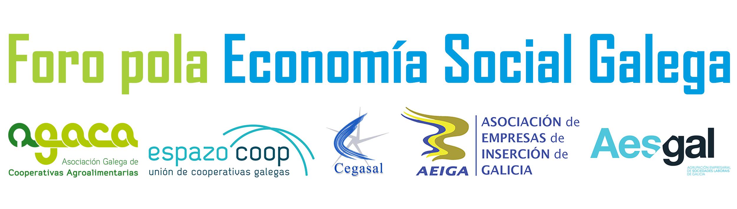 Presentación del Foro pola Economía Social Galega en la Facultad de Ciencias Económicas y Empresariales de la Universidade de Santiago