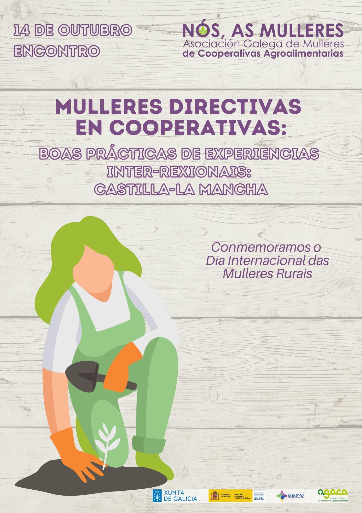 Nós, as Mulleres organiza la Jornada «Mulleres directivas en cooperativas: boas prácticas de experiencias inter-rexionais: Castilla-La Mancha»